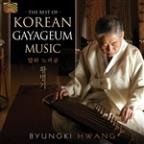 Best of Korean Gayageum Music
