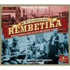 Have They Got Hashish In Hell? Rembetika, Vol. 8: Rarest Recordings From the Greek Underground 1920 - 1957