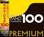Best Jazz Piano 100 Premium