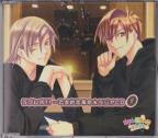 Radio CD Vol. 1 - Love Revo Otometekikoikakumei