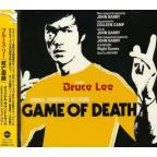 Bruce Lee's Game Of Death