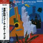 Hotel California/Super Guitar Duo