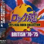 70's Real Rock Collection British: 70-75