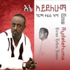 Ethiopian Contemporary Music-Ene Aydelehum