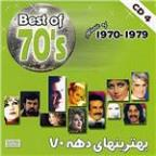 Best of 70's Persian Music Vol 4