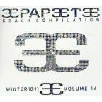 Papeete Beach Compilation, Vol. 14