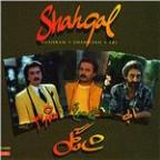 Shahgol - Persian Music