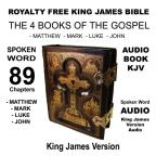 Royalty Free King James Bible