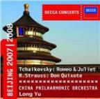 Tchaikovsky: Romeo &amp; Juliet/Strauss: Don Quixote
