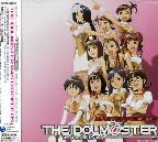 Idolm@Ster Masterpiece Vol. 5