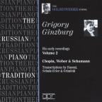 Russian Piano Tradition: Goldenweiser School