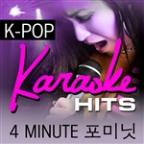 K-Pop Karaoke Hits: 4 Minute