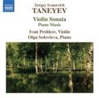 Taneyev: Violin Sonata; Piano Music