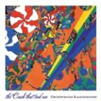 Orchestrated Kaleidoscopes