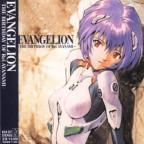 Evangelion: Birthday of Rei Ayanami