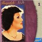 Best of Hayedeh - Persian Music