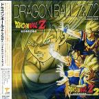 Dragon Ball Z & Dragon Ball Z, Vol. 2