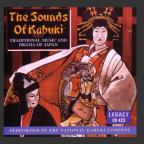 Sounds of Kabuki: Traditional Music and Drama of Japan