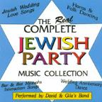 Real Complete Jewish Party Music Collection