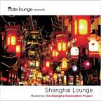 Cafe Lounge Hosted By Shanghai Lounge