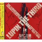 Lupin The Third V.2: Treasure Of Columbus