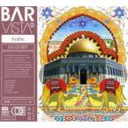 Sight and Sound: Bar Vista - Arabic