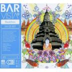 Bar Vista: Buddhist
