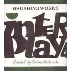 Inter Play 4: Brushing Works