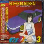 Super Eurobeat Presents: Initial D Selection 3