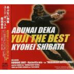 Abunai Deka Yuji The Best