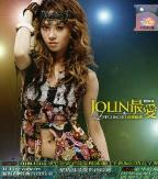 Jolin Favourite Live Concert Music Collection