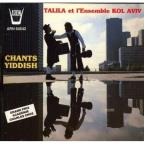 Talila & Kol Aviv Vol. 1 - Chants Et Danses D'Israel