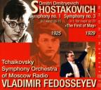 "Shostakovich: Symphonies No. 1 & 3 ""The First Of May"""