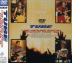 Live Around Special Stadium Tour 92