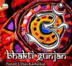Bhakti Gunjan: Devotional Songs