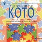 Soul of the Koto, Vol. 2