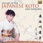 Art of the Japanese Bamboo Flute and Koto: A Selection of Japanese Chamber Music