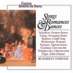 Classical Favorites For Strings: Songs, Romances & Dances