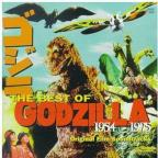 Best of Godzilla, Vol. 1: 1954 - 1975
