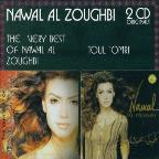 Very Best of Nawal Al Zoughbi/Toul 'Omry