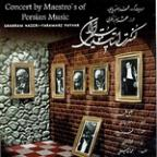 Concert By Maestro's Of Persian Music