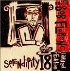 Serendipity 18