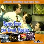 Songs From The Greek Movies: 1948-1962, Vol. 1