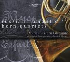 Horn Quartets - Aloys, L. / Rimsky-Korsakov, N.A. / Homilius, F.C. / Tcherepnin, N. / Mitushin, A.