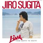 Jiro Sugita Live (Mini LP Sleeve)