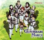 Gunparade March: Aratanaru Kougunka