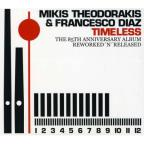 Timeless: The 85th Anniversary Album