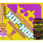 What's Up? Hip Hop Greatest Hits Vol. 5 - What's Up? Hip Hop Greatest Hits