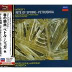 Stravinsky: The Rite Of Spring Petr