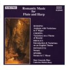 Romantic Music For Flute & Har